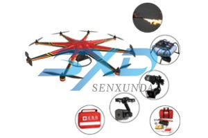 UAV-X2520