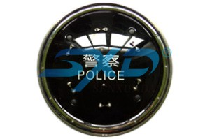 High and low voltage electric shock round shield