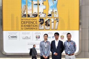 2017 IDEX Abu Dhabi-United Arab Emirates Exhibition