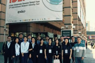 IDEF 2017 Istanbul Turkey Exhibition